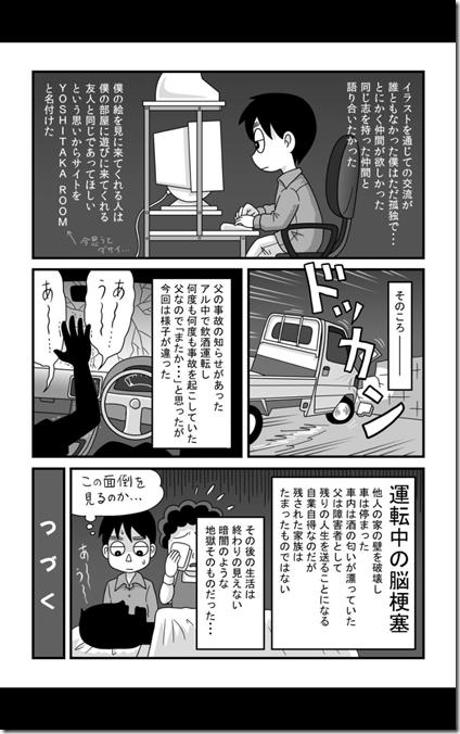 写真 [3]